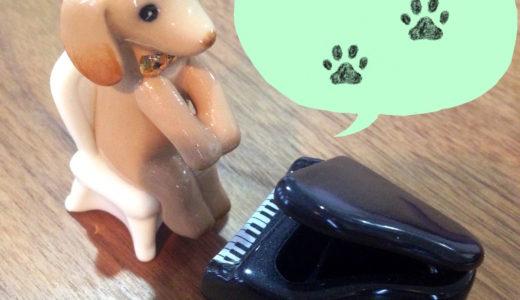 ピアノは練習の積み重ね。はかどらないときは『ベビーステップ』から!