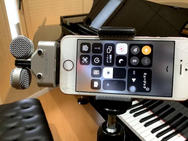 iOSマイクでの録音にノイズが入らないように通信をオフ