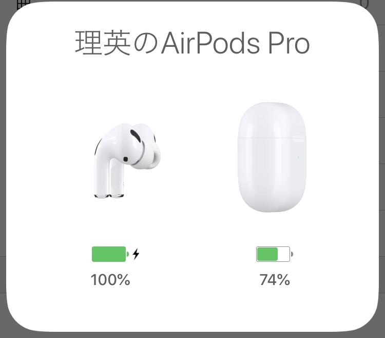 AirPods ProはiPhoneやiPadとの接続が簡単!